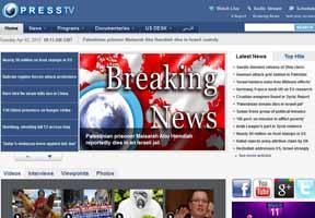 moisdisinformation com - Presstv com